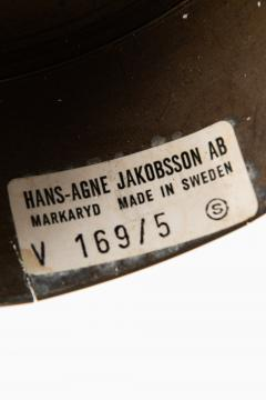 Hans Agne Jakobsson HANS AGNE JAKOBSSON WALL LAMP - 1182571