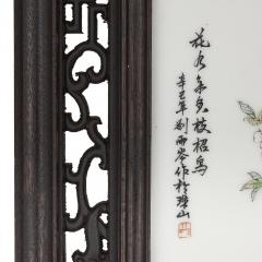 Hardwood and painted porcelain Chinese screen - 1451681