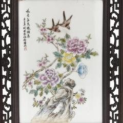 Hardwood and painted porcelain Chinese screen - 1451695