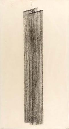 Harry Bertoia Framed Monotype on Rice Paper - 1500495