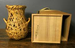 Hayakawa Shokosai IV Japanese Bamboo Basket Ikebana by Hayakawa Shokosai IV - 1092936