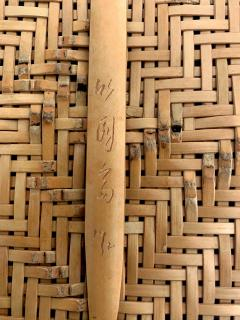 Higashi Takesonosai Japanese Bamboo Basket by Higashi Takesonosai - 1220577