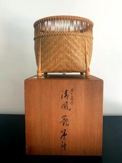Higashi Takesonosai Japanese Bamboo Basket by Higashi Takesonosai - 1220581