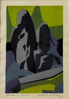 Hodaka Yoshida Daisen in Garden a Woodblock Print by Hodaka Yoshida 1953 - 513381