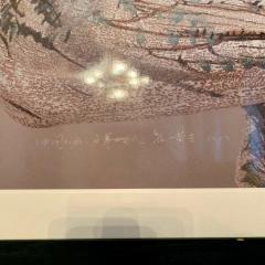 Huang Yan Huang Yan Body Landscape Photographies - 1693906