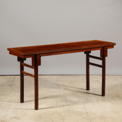 Huanghuali Inset Leg Table - 1181205