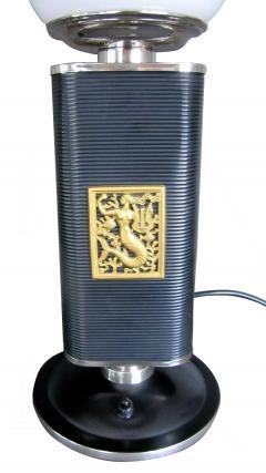 Iconic Eileen Gray Mermaid Table Lamp by Jumo - 1106140
