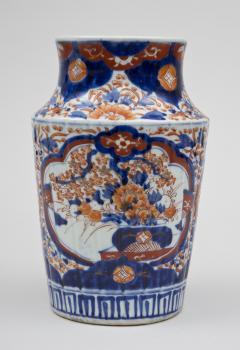 Imari Ribbed Open Vase Circa 1860 - 267171