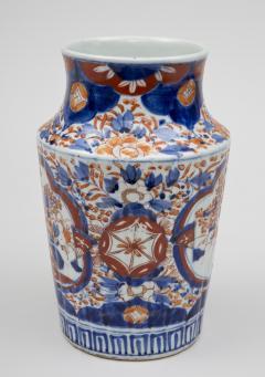 Imari Ribbed Open Vase Circa 1860 - 267172