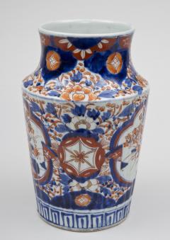 Imari Ribbed Open Vase Circa 1860 - 267173
