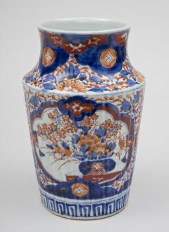 Imari Ribbed Open Vase Circa 1860 - 267174