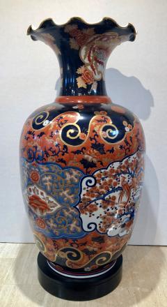 Imari Vase - 1919007
