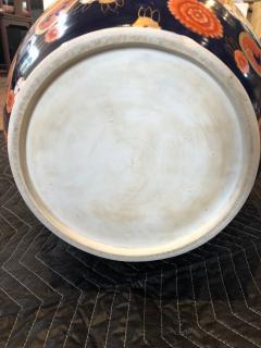Imari Vase - 1919012