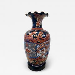 Imari Vase - 1919678