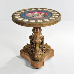 Important S vres style Gilt bronze with Porcelain Plaques Center Table - 1435223