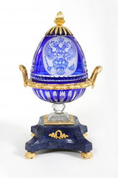 Impressive Bronze Mounted Lapis Base Covered Dome Cave - 1340809