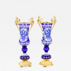 Impressive Pair Bronze Mounted Cut Crystal Vases - 1342870