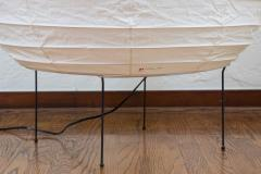 Isamu Noguchi LARGE Isamu Noguchi Akari 23N Floor Lamp - 971000