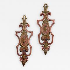 Italian Pair of Painted and Giltwood sconces - 1037397