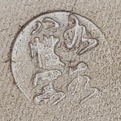 JAPANESE KUTANI SATSUMA MORIAGE ELEPHANT BOOKENDS - 2123963