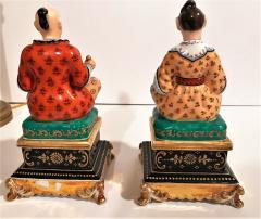 Jacob Petit Pair of Old Paris Porcelain Perfume Bottles by Jacob Petit Circa 1840 - 2075189