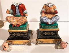 Jacob Petit Pair of Old Paris Porcelain Perfume Bottles by Jacob Petit Circa 1840 - 2075192