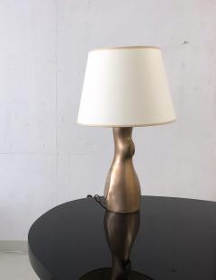 Jacques Jarrige Table Lamp Togo in Natural Bonze - 1512104