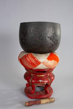 Japanese 19th Century Temple Gong - 1762386