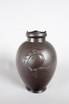 Japanese Bronze Vase with Pigeon Design - 1964294