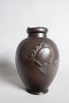 Japanese Bronze Vase with Pigeon Design - 1964295