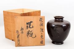 Japanese Bronze Vase with Rabbit Design - 1950294