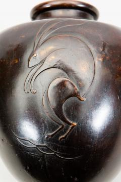 Japanese Bronze Vase with Rabbit Design - 1950308