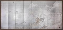 Japanese Eight Panel Screen Modern Chinese School Coastal Mountain Landscape - 1592313