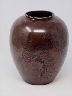 Japanese Etched Bronze Vase - 1549596