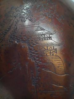Japanese Etched Bronze Vase - 1549603