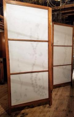 Japanese Floor Screen Shoji Paper Natural Elements Elmwood Fitted Frame 1960 - 1765155
