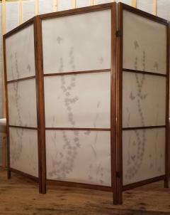 Japanese Floor Screen Shoji Paper Natural Elements Elmwood Fitted Frame 1960 - 1765156