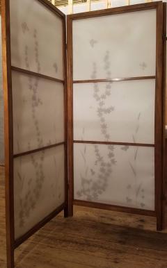 Japanese Floor Screen Shoji Paper Natural Elements Elmwood Fitted Frame 1960 - 1765157