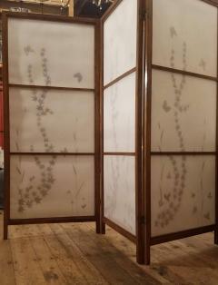 Japanese Floor Screen Shoji Paper Natural Elements Elmwood Fitted Frame 1960 - 1765159