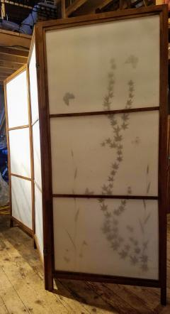 Japanese Floor Screen Shoji Paper Natural Elements Elmwood Fitted Frame 1960 - 1765161