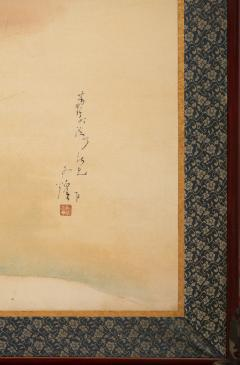 Japanese Four Panel Screen Mountain and Water Landscape - 1762468