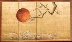 Japanese Four Panel Screen Plum Blossom and Sun Over Cresting Waves - 1421610