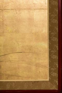 Japanese Four Panel Screen Plum Blossom and Sun Over Cresting Waves - 1421614