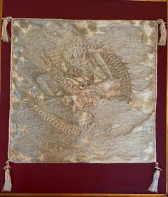 Japanese Fukusa Relief Embroidery Textile Art of Dragon - 2103087