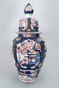 Japanese Imari Vase and Lid - 877700