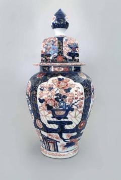 Japanese Imari Vase and Lid - 877701