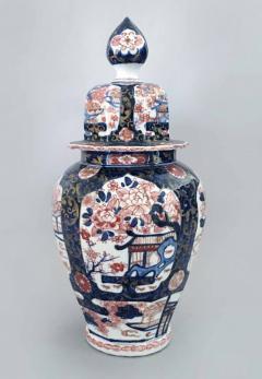 Japanese Imari Vase and Lid - 877702