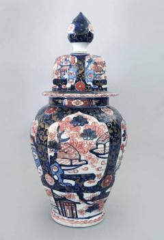 Japanese Imari Vase and Lid - 877703