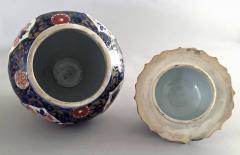 Japanese Imari Vase and Lid - 877707
