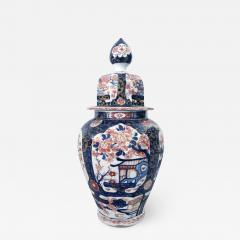 Japanese Imari Vase and Lid - 879006